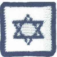 12 inch Star Of David Square