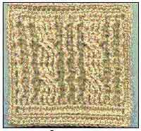 6 1/4 inch Four Stitch Cable Afghan Square