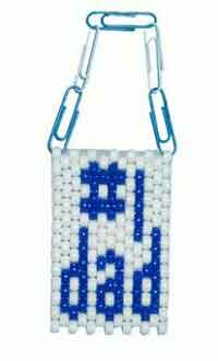 #1 Dad Mini Beaded Banner