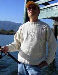 Ripley Nautical Flair Pullover